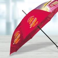 Your umbrella